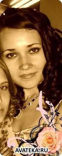 Полина Демидова