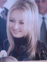 Светлана Божко, 8 декабря , Екатеринбург, id82897525