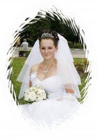 Валентина Мерзлова, 18 ноября 1998, Жлобин, id93447168